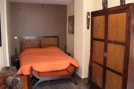 Apartment Downtown Thionville - Thionville - อพาร์ทเมนท์