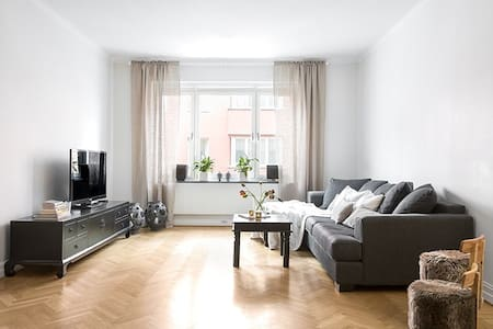 Modern apartment high standard Leszno - Leszno - Wohnung
