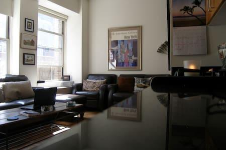 FIDI~Luxury 1BR & Private Balcony - Нью-Йорк - Квартира