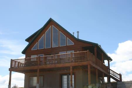 Moose-Mountain-Lodge - Kisház