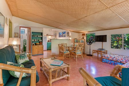 Menehune Cottage, walk to beach! - Paia
