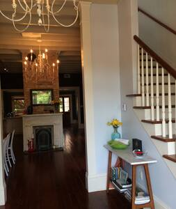 Stunning Bywater Home