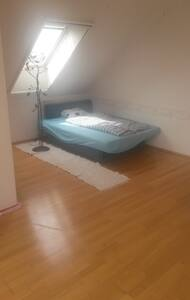 Private room in  a family house - Bratislava - 独立屋