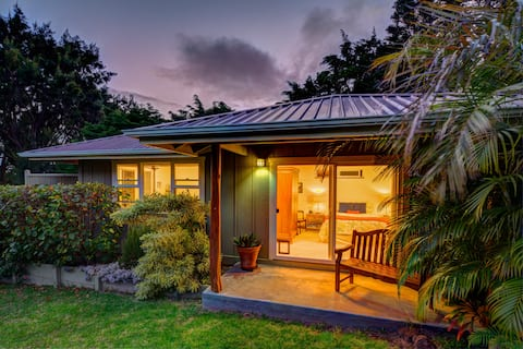 Hualalai Cottage ~  Serene and Private