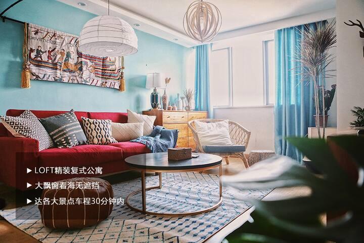 M&B·HRoom3【新房特惠、看海无遮挡】Loft精装海景复式公寓 到各景点交通便捷