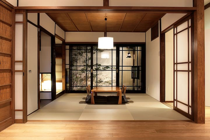 BY THE PHILOSOPHER'S PATH GORGEOUS TRAD. HOUSE. - Kyoto - House