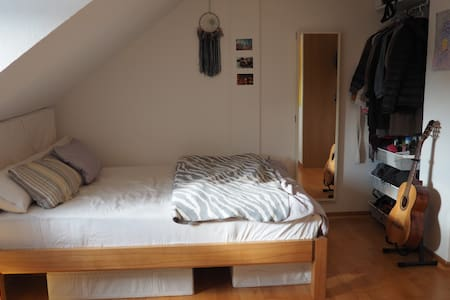Comfy room (1-2 ppl.) - central & close to HBF - Mayence