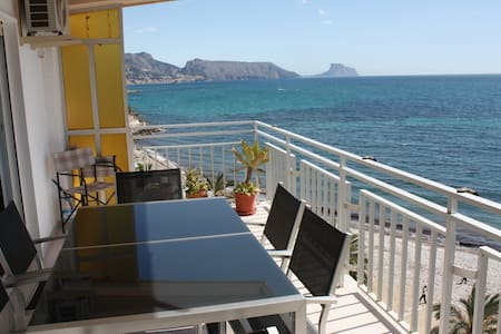Appartment first line of the beach - Altea