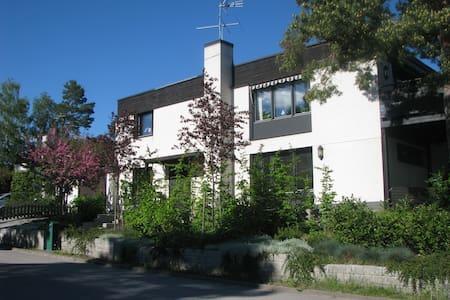 Big house in calm area, close to C - 斯德哥爾摩