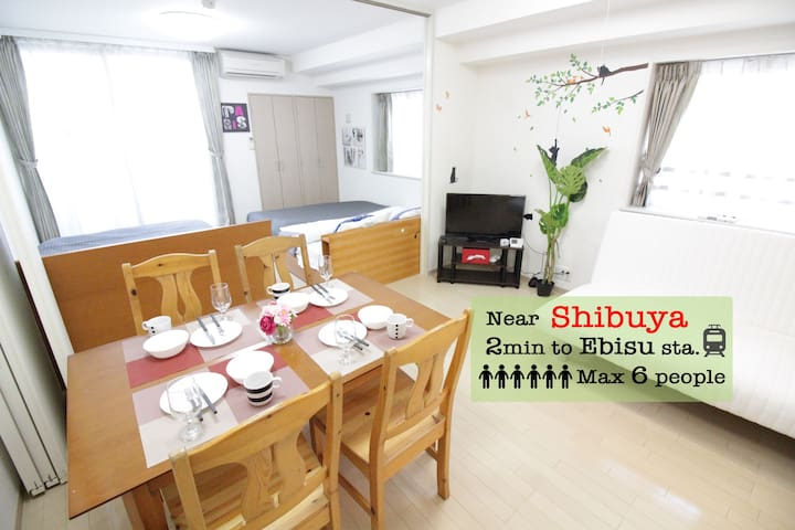 SHIBUYA City 2 mins walk to Ebisu sta.MAX6PPL - Shibuya-ku - Appartement