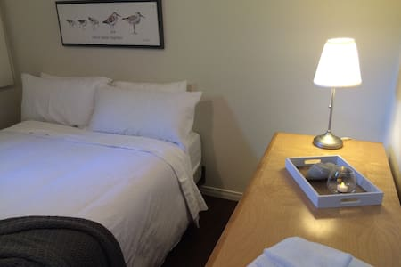 Chambre confortable disponible, - Coaticook - Dom