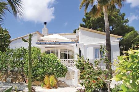 2 Bedrooms Home in Altea la Vella - Altea la Vella