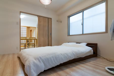 Central Osaka Very Clean, Relaxing & Convenient - Osaka - Appartement