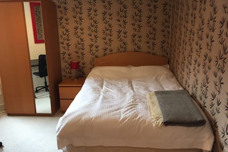 Cosy Double Room Leeds City Centre - Λιντς