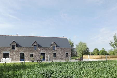 gîte l'Abri Côtier Geffosses - Geffosses - House