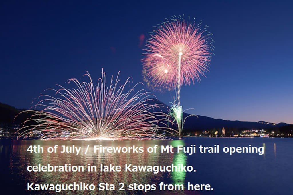 4th of July / Fireworks of Mt Fuji trail opening celebration in lake Kawaguchiko.Kawaguchiko Sta 2 stops from here.