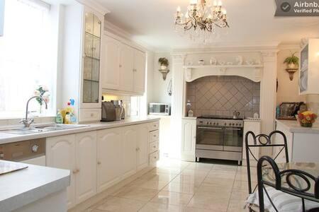 Friendly home near Ramsgate harbour - Ramsgate
