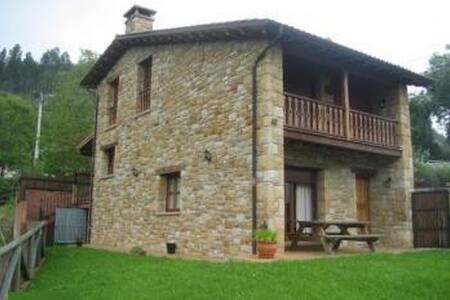 Hermosa casa rural de piedra cerca de Villaviciosa - Villaviciosa