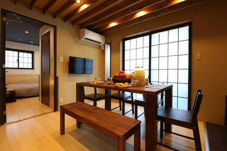 ZEN-Lodge, 2 bedroom, private Ryokan, Wa-Modern - Katsushika