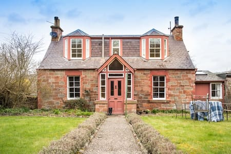 Delightful Hawthorn Cottage near Melrose - Scottish Borders - House