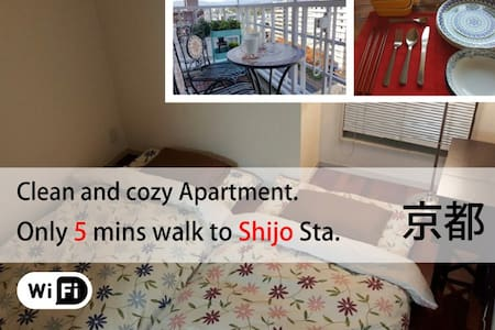 Perfect Stay Mid-Downtown/WIFI/#IS3 - Kyōto-shi - Wohnung