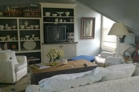 Nantucket Island Weekend Apartment - Nantucket - 公寓