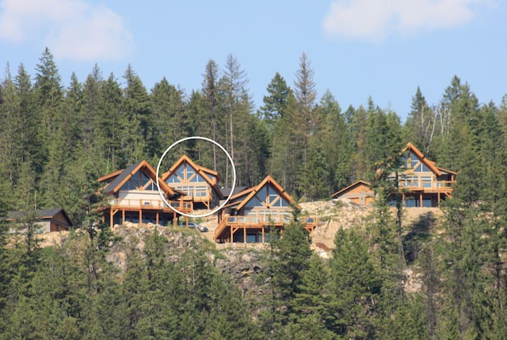 Kootenay Lookout - New Denver - Huis