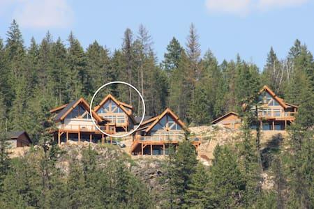 Kootenay Lookout - New Denver - Hus