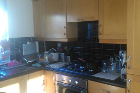 Single room for rent family home - Dublin, Ireland