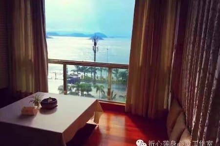 V12珠海航展春节浪漫二人房 - Zhuhai - Apartamento