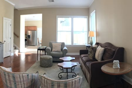 Two Bedroom Townhome in the Heart of Baton Rouge - 巴吞魯日(Baton Rouge) - 連棟房屋