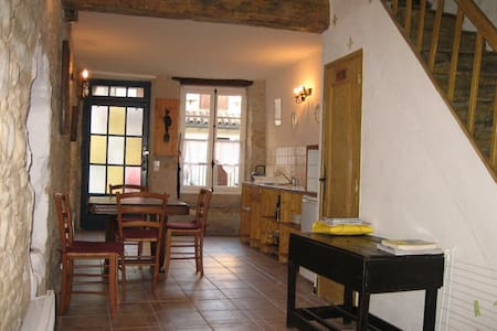Cathar Cottage - Pennautier - Pennautier - House