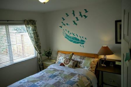 Private Bed, Bath & Brkfst. Garden View,Lompoc #A - Lompoc