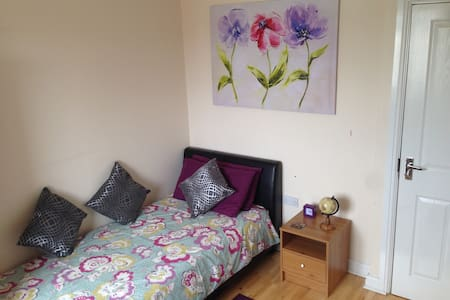 Modern,Clean and quiet room with full En suite - Market Harborough