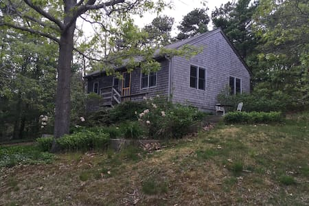 Sweet and private 2-bedroom home - Truro - House