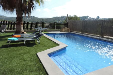2BD private bath - house with pool