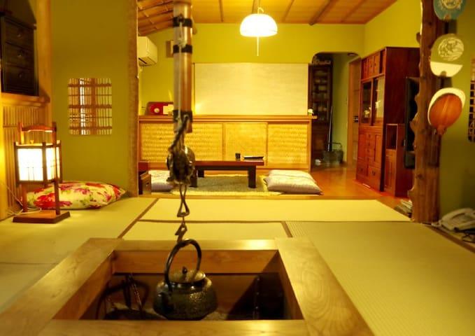 日本家屋を利用した城下町のゲストハウス。松本駅より徒歩圏内の好立地。 - Matsumoto-shi - House