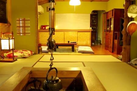 日本家屋を利用した城下町のゲストハウス。松本駅より徒歩圏内の好立地。 - Matsumoto-shi