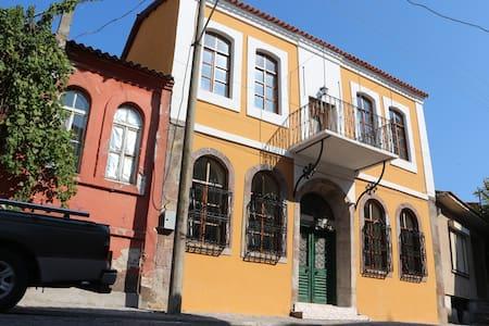 HISTORICAL HOSTEL - Bayramiç - Andere