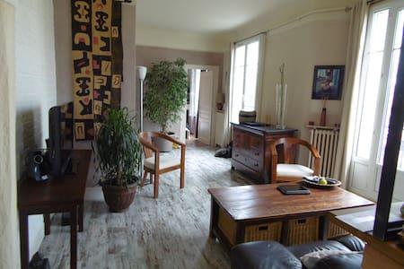 Appartement sympa 10' Paris centre - Bois-Colombes