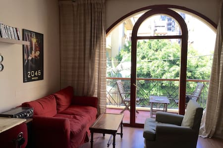 Lovely Apartment, Center of Beirut - Beirut