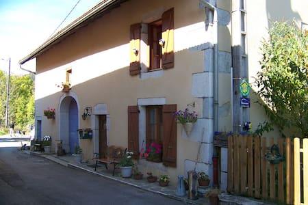 Chambres d'hôtes Les Barabans - Villard-sur-Bienne - Bed & Breakfast