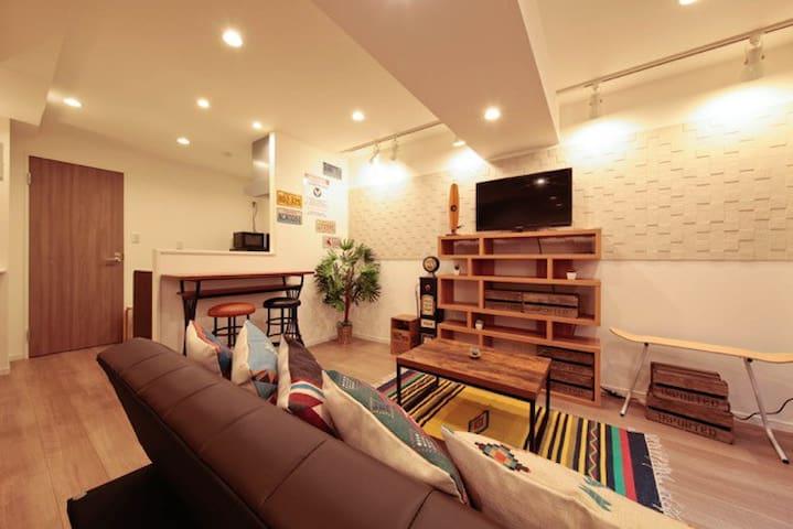 Fashion Design Apt!Shinjuku JR Station 7 mins - Shinjuku-ku - Apartment