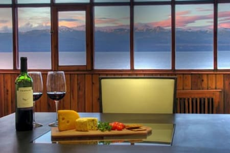 Stunning Views Apartment Bariloche - San Carlos de Bariloche - Apartment