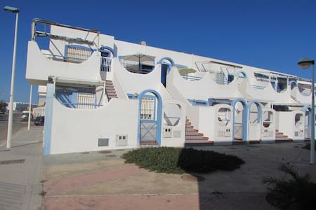 Cute apartment 100m from the beach - Cabo de Gata