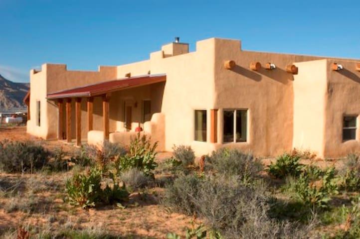 Sunny Strawbale House- Page, Arizona