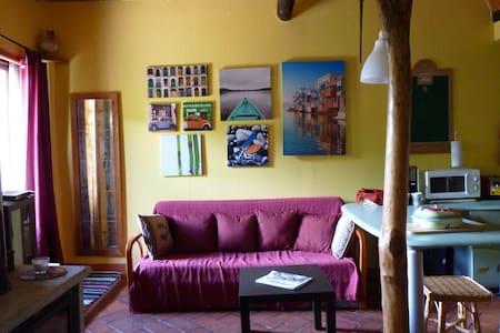 Apartamento El Rincón de Chris - San Esteban de la Sierra