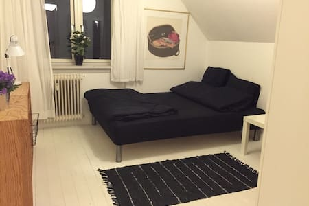 Room for rent 3- 6 months - Lillerød - Townhouse