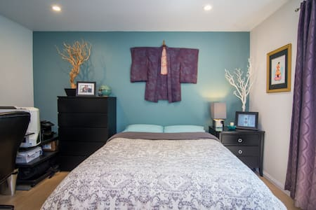 City Sanctuary, near beach and LAX! - Los Angeles - Condominium