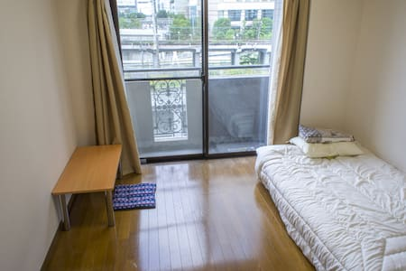Staying in Minatomirai Bay Area - Yokohama - Apartment